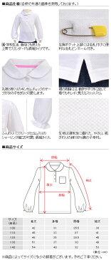 ポロシャツ(長袖) ホワイト無地 (スクールポロシャツ 子供 白 ポロシャツ 綿100 コットン 名札 通学 キッズ 小学生 女の子)