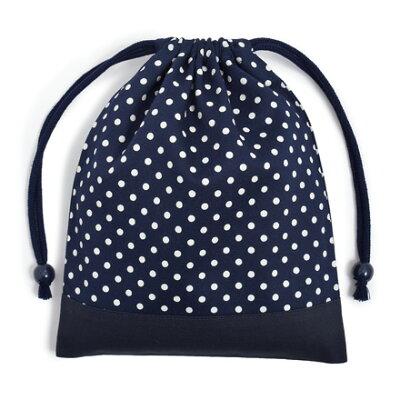 巾着(給食袋)水玉・紺×オックス・紺日本製