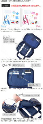 裁縫セット・ミササオーロラピンクフェザー日本製