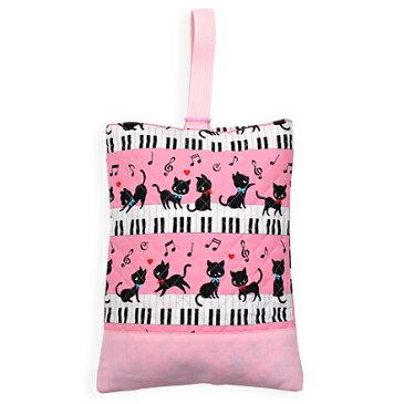 【スタンダードタイプ】シューズケース キルティング ピアノの上で踊る黒猫ワルツ(ピンク) (シューズバッグ 上履き入れ 上靴入れ 上履き袋 小学生 幼稚園 入園グッズ 入園準備 子供 キッズ 小学生 女の子 ピアノ 猫 ピンク)