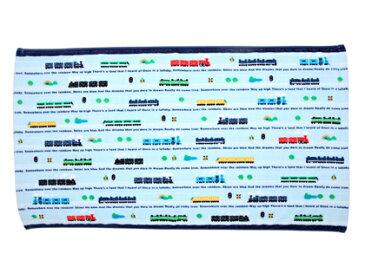 バスタオル・プールタオル 平面タイプ 67x117 カラフル列車で行こう(お着替え 保育園 お 昼寝 タオル こども キッズ 子供 ジュニア 幼児 園児 小学生 男の子 入学祝い)
