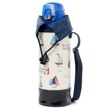水筒カバー ラージタイプ 潮風に揺られてヨットクルージング(水筒カバー ショルダー 子供 ラージ 水筒 カバー 肩掛け 水筒 ケース ボトルカバー 水筒ケース 800ml 1 リットル 男の子)