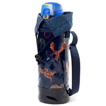 水筒カバー ラージタイプ ドラゴンの翼 (水筒カバー ショルダー 子供 ラージ 水筒 カバー 肩掛け 水筒 ケース ボトルカバー 水筒ケース 800ml 1 リットル 男の子)