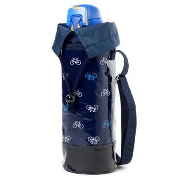 水筒カバー ラージタイプ ブルーサイクリング (水筒カバー ショルダー 子供 ラージ 水筒 カバー 肩掛け 水筒 ケース ボトルカバー 水筒ケース 800ml 1 リットル 男の子)