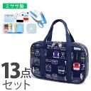 裁縫セット ソーイングセット 電車コレクション※JR東日本商...