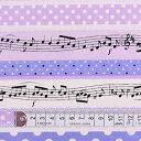 【ネコポス対応】奏でるメロディー弾ける水玉リズム(ラベンダー...