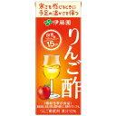 伊藤園 りんご酢