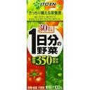 野菜ジュース 一日分の野菜 200ml×24本入 伊藤園野菜ジュース 紙パック 一日分の野菜 …