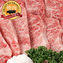 【産地直送品】伊賀牛 特上カルビ 300g※冷蔵クール便での発送となります。国産黒毛和牛 牛肉 バラ カルビ 伊賀牛 奥田 忍者の里 焼肉 やきにく BBQ 焼き肉セット