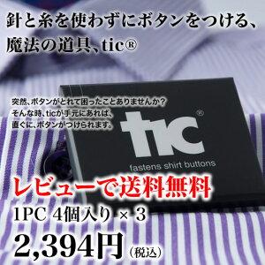 日本テレビ PON!、 NHK おはよう日本、ワールドビジネスサテライト、中日新聞、で紹介されまし...