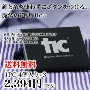 朝日新聞 テレビ朝日 SmaSTATION!!日本テレビ PON!、 NHK おはよう日本、ワールドビジネスサテ...