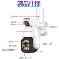 防犯カメラ屋外デュアルレンズ暗視見守りWi-Fi無線接続200万画素360度スマホ監視動体検知留守番遠隔SDカード録画日本語取扱説明書1年保証-検品後発送で安心-