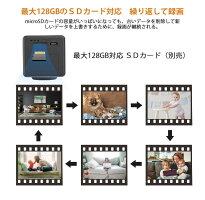 防犯カメラ小型長時間録画充電式ワイヤレス録画機不要スマホでモニタ充電式音声記録MicroSDカード録画屋内-改良版--検品後発送で安心-