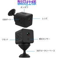 監視カメラ小型スマホ