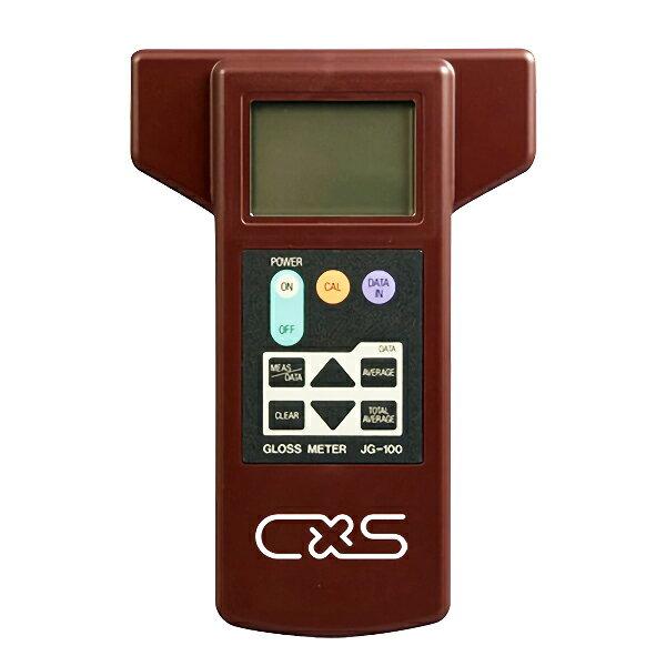 CxS シーバイエス JG-100 26952:快適バリューSHOP