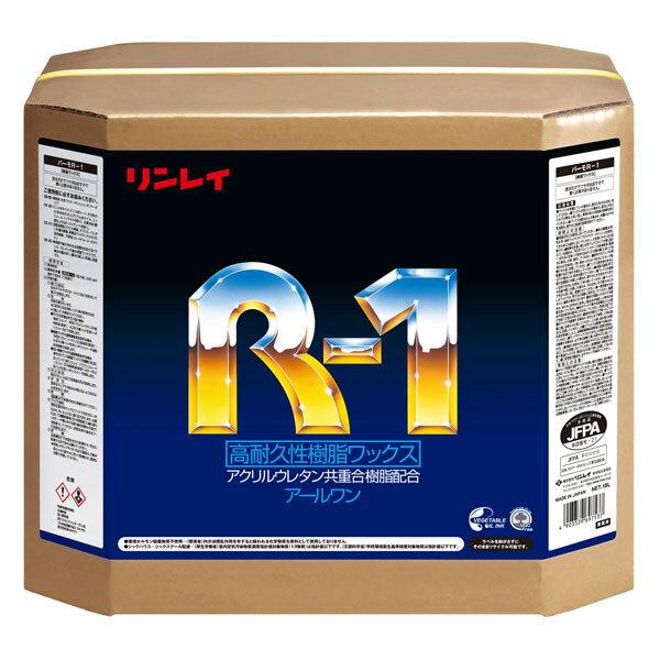 リンレイ パーモ R-1 18L(缶) 697339