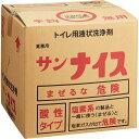 【単品配送】 山崎産業 ヤマザキナイス 20kg C64-20LX-MB 1