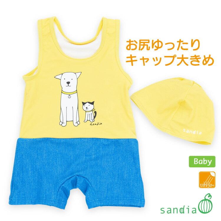 キッズファッション, 水着  sandia UV 80cm 90cm
