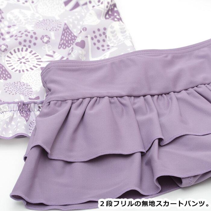 子供水着/総柄セパレート水着ショーツ一体型スカートパンツキャップ付き【キッズ/女の子/シアンシアン/chienchien】