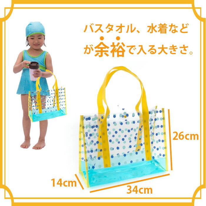 プールバッグドットsandia【水着タオルが余裕で入るスイミングバッグスイムバッグ】