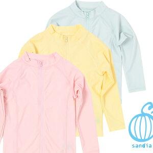 【Sandia サンディア ソフトカラーUVジャケット】ラッシュガード 水着 キッズ ベビー 子供 女の子 UV 80-140cm あす楽