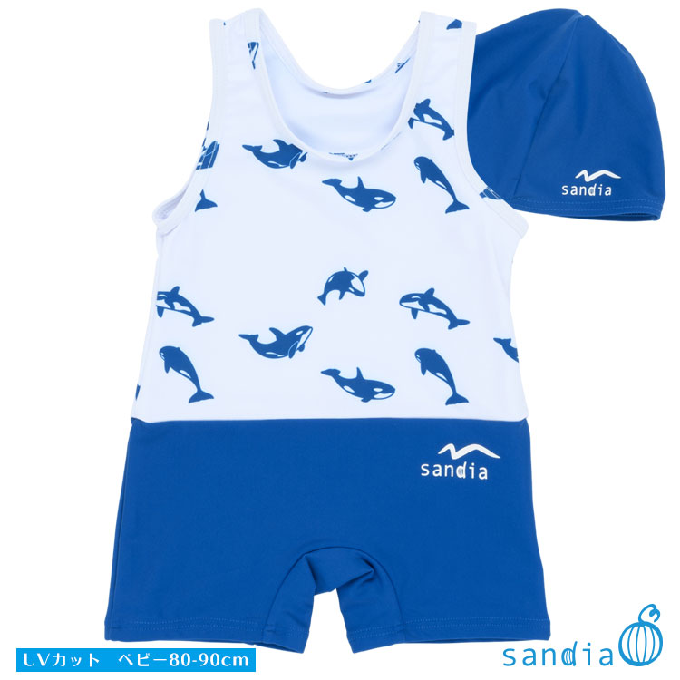 ベビーファッション, 水着 Sandia UV