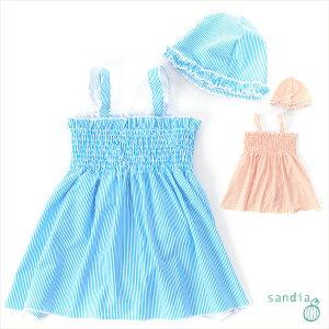 ふんわりスカートで気分は南国のお姫様!上品キュートなワンピース水着。ママとおそろいアイテ...