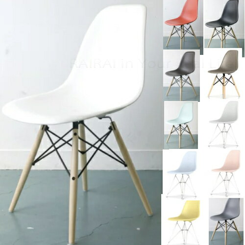 ハーマンミラー イームズ シェルサイドチェア メープル DSW.BKUL Herman Miller Eames Shell Chairs 【送料無料】_dp05