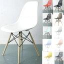 ハーマンミラー イームズ シェルサイドチェア メープル Herman Miller Eames Shell Chairs 【送料無料】_dp05