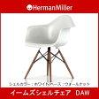 HM_EW8-02 Herman Miller ハーマンミラー Eames Shell Chairs イームズ アームシェルチェアDAW/ホワイト(ウォールナットベース)DAW.BK.OU.ZF.E8【送料無料】