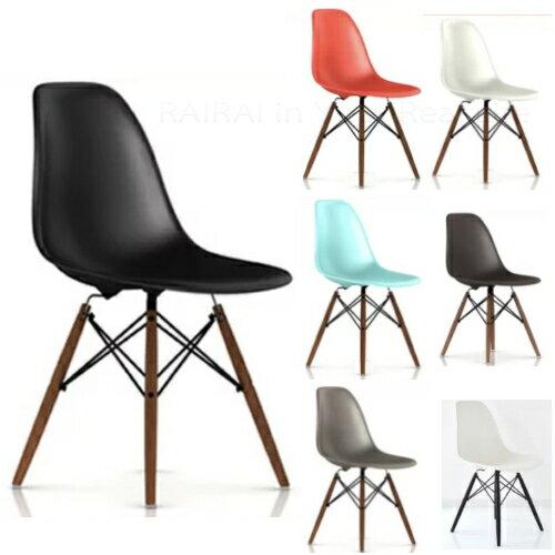 ハーマンミラー イームズ シェルサイドチェア DSW ウォールナットベース DSWBKOU Herman Miller Eames Shell Chairs U3【送料無料】_dp05