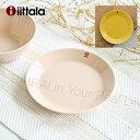 イッタラ ティーマ プレート 17cm iittala Teema plate お皿 ブランド キッチン おしゃれ