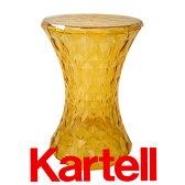 Kartell (カルテル) Stoneストーン(ロースツール)/イエロー STO-8800-SG