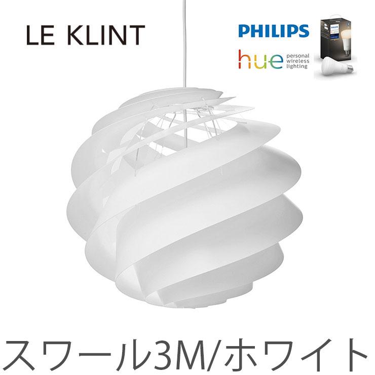 天井照明, ペンダントライト・吊下げ灯 LE KLINT SWIRL 3M dp10