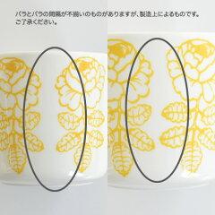 marimekkoVIHKIRUUSUラテマグ【単品】55【69550】イエローマリメッコヴィヒキルース_dp10