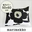 marimekkoUNIKKO枕カバー50×60cm/ホワイト×ブラック99(030)【50169】マリメッコウニッコPILLOWCASE