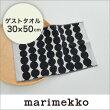 marimekkoRasymattoゲストタオル/ブラック99(190)【68761】マリメッコラシィマット