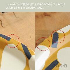 完成!!marimekkoMINIUNIKKOプライウッドトレイ(丸型)31cm73(638)【69181】ダークグリーン×ピンクマリメッコ