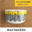 marimekkoKESTITボウル250ml/55イエロー55(122)【67103】マリメッコケスティト