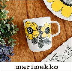 marimekkoKESTITマグカップ/レモンイエロー52(129)【67102】マリメッコケスティト