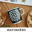 marimekkoPUKETTIマグカップ/モノトーン・ブラックベース99(961)【68354】マリメッコプケッティ_n
