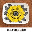 marimekkoKESTITプレート15cm×12cm/レモンイエロー52(129)【67104】ケスティトマリメッコ