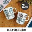 marimekkoVIHKIRUUSUマグカップ/ピンク、ブルーグレーセット72(390)92(980)【68411】マリメッコヴィヒキルース_n