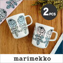 【日本限定】marimekko VIHKIRUUSU マグカップ /ピンク、ブルーグレーセット 72(390)92(980)【68411】マリメッコ ヴィヒキルース_sp10