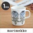 marimekkoVIHKIRUUSUマグカップ/ブルーグレー92(390)【68411】マリメッコヴィヒキルース_n