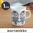 マグカップ/ピンク72(390)【68411】マリメッコヴィヒキルース
