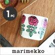 【2017年春夏新作】marimekkoVIHKIRUUSUラテマグスモール単品/ピンク76(163)【64859】コーヒーカップマリメッコヴィヒキルース