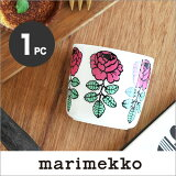 marimekko VIHKIRUUSU ラテマグ【単品】ピンク 76(163)【64859】マリメッコ ヴィヒキルース _sp10