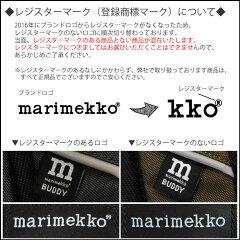 marimekkoMETRO/CONTリュック/ブラック99(999)【39972】マリメッコバックパック_wh_dp10_mm10
