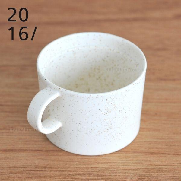 2016/ ビッグゲーム コーヒーカップ L ホワイト 有田焼 BIG-GAME Coffee Cup White Sprinkle 白 陶磁器画像